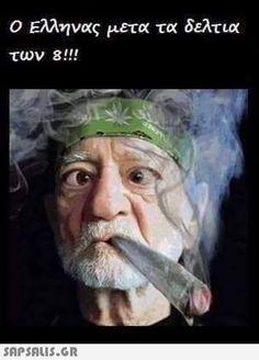 αστειες εικονες με ατακες Funny Quotes, Funny Memes, Jokes, Funny Bunnies, Einstein, Lol, In This Moment, Greek, Photos