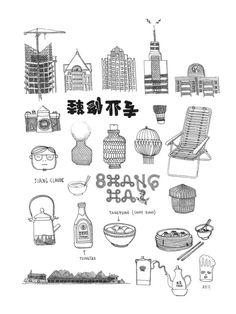 Shanghaï - Illustration réalisée par François Pellan - Signée et numérotée - 18 x 24 cm - Tirage limité à 30 ex. - En exclusivité chez L'illustre Boutique