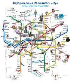 Ideas for travel logo trip Moscow Map, Moscow Metro, Travel Logo, Travel Usa, Helsinki, Underground Map, Gravure Illustration, Metro Map, Kindergarten Art Projects
