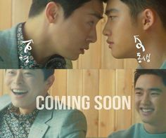 D.O. and Jo Jung Suk's new movie drops a teaser! | allkpop