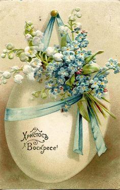 easter images Old Fashioned Post Cards with Easter Eggs Egg Crafts, Easter Crafts, Vintage Cards, Vintage Postcards, Orthodox Easter, Etiquette Vintage, Easter Greeting Cards, Easter Pictures, Old Cards