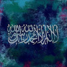 Muslim Pictures, Islamic Pictures, Arabic Calligraphy Art, Arabic Art, Blue Canvas, Canvas Art, Calligraphy Background, La Ilaha Illallah, Islamic Art Pattern