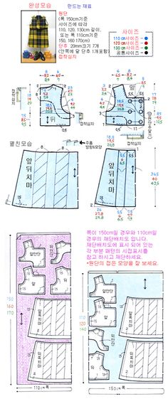 카페 > 패브릭공작소 | 핑크데코 http://cafe.naver.com/madeinfabric/874