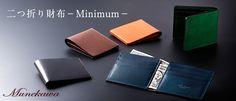 【Munekawa】二つ折り財布(カードタイプ)-Minimum-
