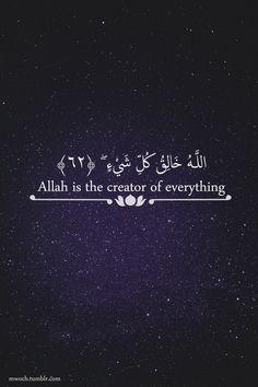 #Allah #creator #universe #Qur'an