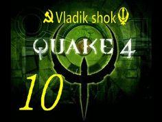 Quake 4  от Vladik shok серия №  10