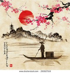 """Landscape with sakura branches, fisherman, lake and hills in traditional japanese sumi-e style on vintage watercolor background. Vector illustration. Hieroglyph """"harmony"""""""