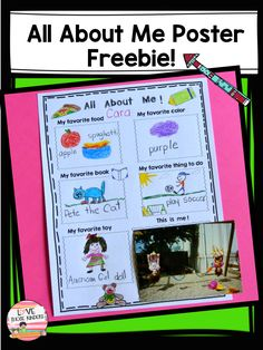 This All About Me poster is easy for kindergarten kids to do. Kids simply draw or add photos to the boxes and they have created a poster that is all about them!