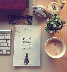 Arabic Tattoo Quotes, Funny Arabic Quotes, Book Club Books, Good Books, Books To Read, Arabic Phrases, Vie Motivation, Book Qoutes, Book Names