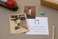 משחק משפחתי לסדר פסח: המשפחה שלנו מא' ועד ת' | naamasimanim.co.il