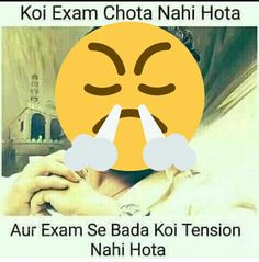 Haaaa naaaa... Wale Quotes, Girl Quotes, Funny Quotes, Exam Quotes, Study Quotes, Mindset Quotes, Attitude Quotes, Exam Time Dp, Results Quotes