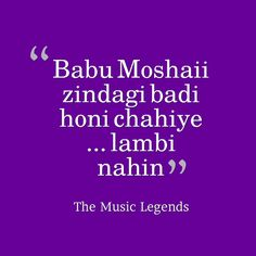 Which legendary actor had said this dialogue & in which movie?