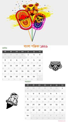 7 Best Bengali Calendar 1426 images in 2019 | November month