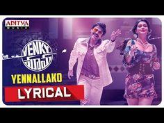 Lyrics to 'Nuvvante Pichi Neekosam Sache Song' a Tik Tok Telugu viral number is a love failure track.Ramu sings the verses, Kalyan has composed the music. Audio Songs, Movie Songs, Viral Song, Dj Mix Songs, Love Failure, Dj Remix, Telugu Cinema, Telugu Movies, Tik Tok
