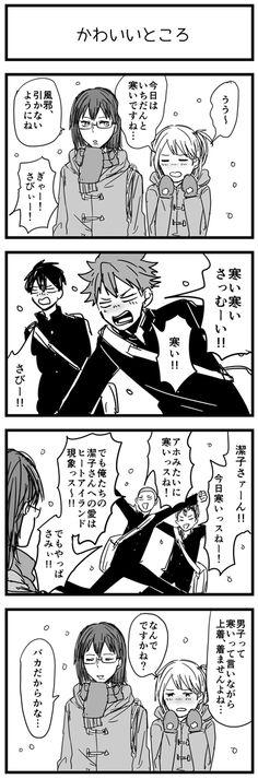 「HQ!!log2」/「おがけある」の漫画 [pixiv]