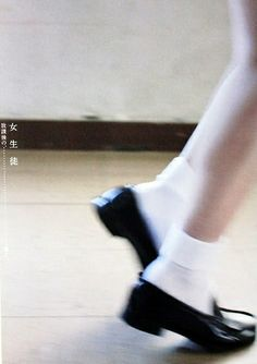 Yuki Aoyama, After School (photo series)