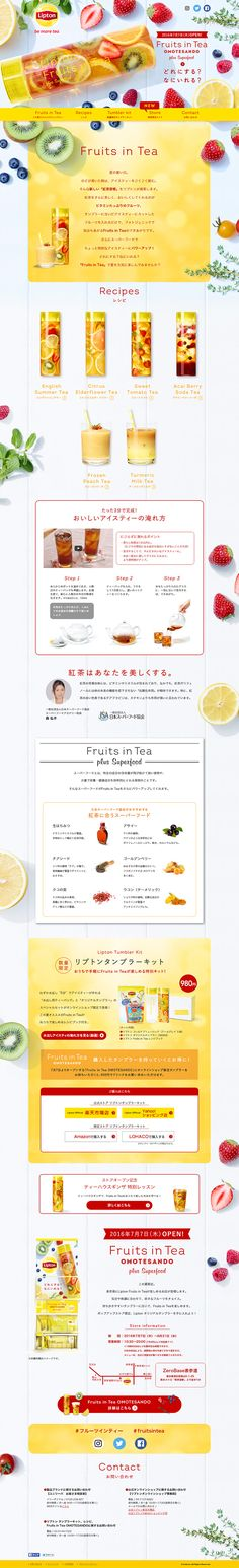 Lipton Fruits in Tea