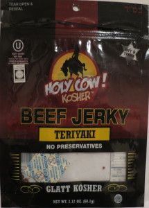 Discover how Holy Cow! Kosher™ - Teriyaki beef jerky fared in a jerky review http://jerkyingredients.com/2014/04/21/holy-cow-kosher-teriyaki/ #beefjerky #reviews #food #jerky