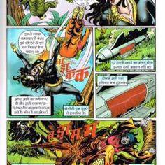 FLASHBACK - BAL CHRIT SERIES-2 - RC 2583 - SJCOMICSSJCOMICS | Mobile Version Comics Pdf, Download Comics, Read Comics, T 72, Hindi Comics, Comic Books, Reading, Reading Books, Cartoons