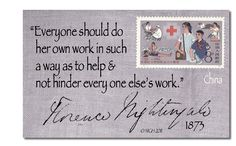 Everyone should do her own work in such a way as to help and not hinder every one else's work. - Florence Nightengale