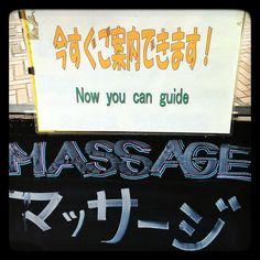 """主語と述語の関係、そしてguide(動詞)の使い方について。""""Now you can guide""""だと「今あなたが(誰かを)案内できます」なので、""""Now we can guide you""""(日本語で普通考えない案内する主語のweを入れるべき)が正しい、と最初はそれだけを書こうと思ったが、もう少し考えたらこの文脈ではguideが適訳ではない。マッサージなど、何かのサービスを提供する店で、「予約不要、しかも待つ必要がない」という意味で""""Walk-ins are welcomed. No waiting.""""のような英文が自然だと思う。つまり、こういう意味の「ご案内できる」という言い回しは英語に直訳できないと思います。"""