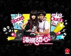 hi my sweetheart -taiwan drama