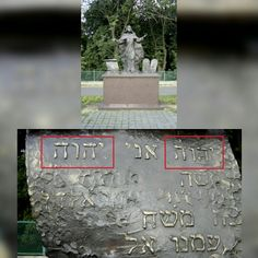 Jasna Gora monastery Poland Tetragrammaton Jehovah Yahweh Godsname DivineName