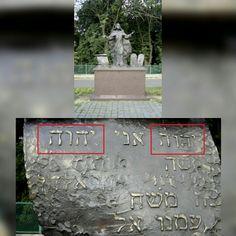Jasna Gora monastery Poland #Tetragrammaton  #Jehovah #Yahweh #Godsname #DivineName #Bible #Love