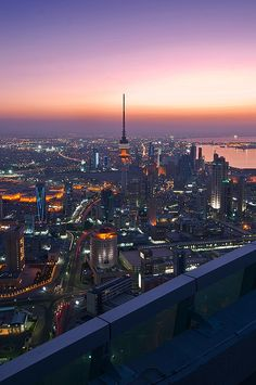 Kuwait City (by Noura Aljeri)