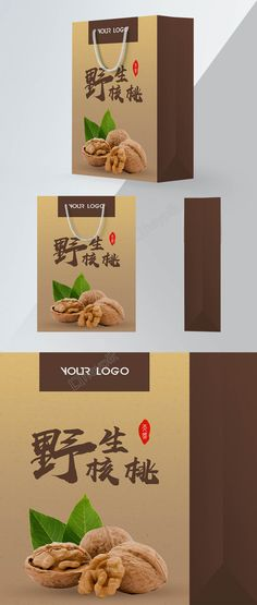 Download 38 Nuts Ideas Nut Snacks Ecommerce Template Template Design