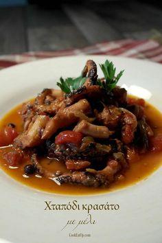 xtapodi krasato me meli Greek Recipes, Fish Recipes, Cypriot Food, Clean Eating, Healthy Eating, Cooking Recipes, Healthy Recipes, Seafood, Food And Drink