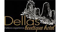 Dellas Boutique Hotel | http://dellasboutiquehotel.com/