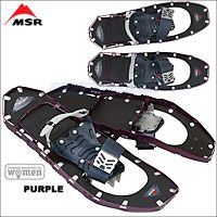 women's msr snowshoes :: 2014 msr lightning axis snowshoes for women - 22w 25w snow shoe sizes
