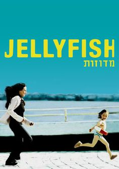 Jellyfish (Meduzot) - The stories of three disparate women intersect at a Tel Aviv wedding. Newly single Batiya (Sarah Adler) works with the catering crew; Filipina Joy (Ma-nenita De Latorre) attends the event as the caregiver of an elderly woman; and the bride (Noa Knoller) sees her honeymoon dreams go up in smoke. Directed by popular Israeli novelist Etgar Keret and his screenwriter wife, Shira Geffen, the film won the Camera d'Or at Cannes.