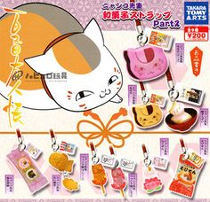 All nine kinds of takara tomy arts Natsume friend book puss teacher Japanese sweet strap part2 sets