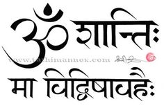 Om Shanti tattoo idea