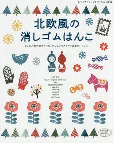 In Design; Leder Blumen Arbeit Kollektion Gefärbt Novel Japanische Handgefertigt Basteln Buch