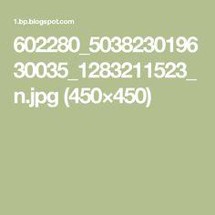 602280_503823019630035_1283211523_n.jpg (450×450)