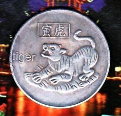 "Large,Old, Rare ,Ancient Chinese ""year of the tiger commemorative Coin"""