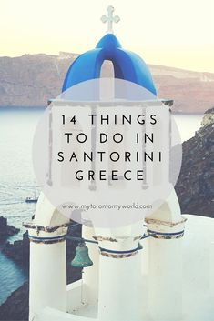 14 Things To Do in Santorini. There's lots to see and do on one of the most famous islands in Greece. The list includes beaches, a cruise, ruins, food and so much more.