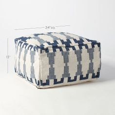 Kew Dhurrie Pouf from West Elm to use as occasional seating or as a footrest