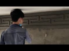 This is easy concrete carving work, you can do it yourself. Cement and sand are mixed in remember to use very fine sand. Fine Sand, Front Elevation, Concrete, It Works, Carving, Easy, Youtube, Wood Carvings, Sculpting