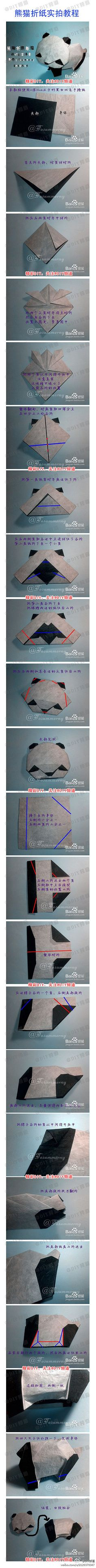 938 Best Origami Flora And Fauna Images How To Make Crafts Paper Video Diagram Quotswan Quyetquot Panda