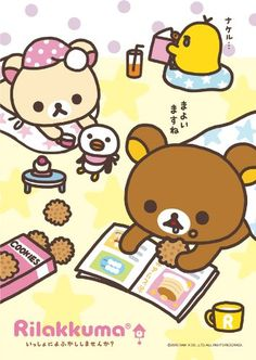 Amazon.co.jp: 108ピース リラックマ いっしょによふかししませんか? 108-376: おもちゃ
