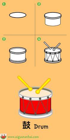 鼓 Drum Drum Lessons For Kids, Art Lessons, Art For Kids, Drums Cartoon, Easy Christmas Drawings, Drums Wallpaper, Drum Drawing, Gretsch Drums, Homemade 3d Printer