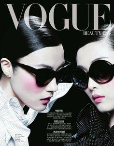 Sung Hee & Ji Hye Park by Ben Hassett for Vogue China June 2013