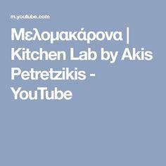 Μελομακάρονα | Kitchen Lab by Akis Petretzikis - YouTube Lab, Kitchen, Youtube, Recipes, Greek, Christmas, Xmas, Cooking, Greek Language