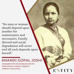 Inspirational quote from Anandibai Gopalrao Joshi, the first Hindu woman to receive a degree in medicine. #women #feminism #strongwomen