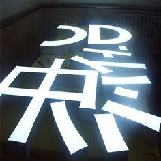 Factoy Outlet Outdoor Brightest resin inside stainless steel side & back LED advertising letter