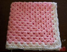 Horgolt nagyi-négyzetek (granny square) - Kreatív+Hobby Alkotóműhely Afghan Crochet Patterns, Crochet Granny, Christmas Squares, Christmas Crafts, Blanket, Knitting, Google Search, Flowers, Amigurumi
